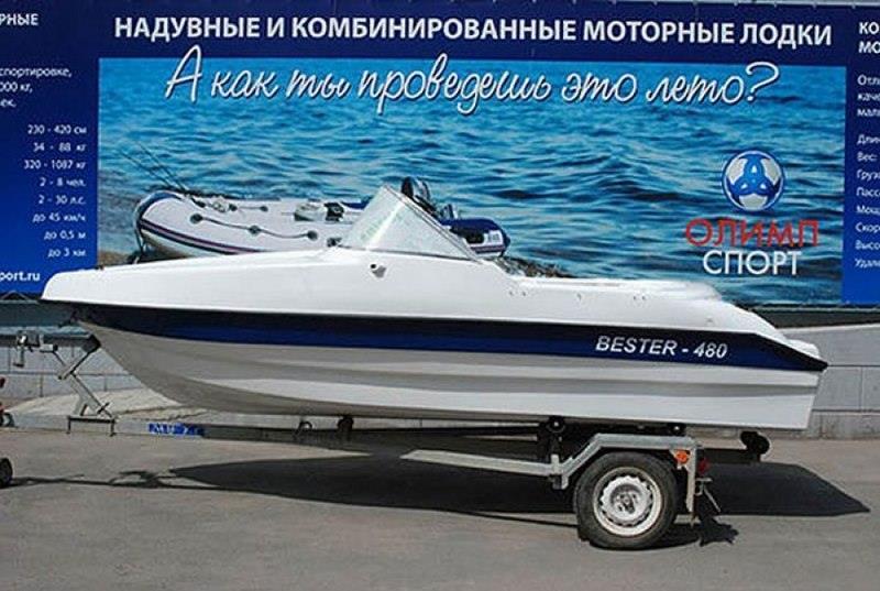 что такое капотная лодка